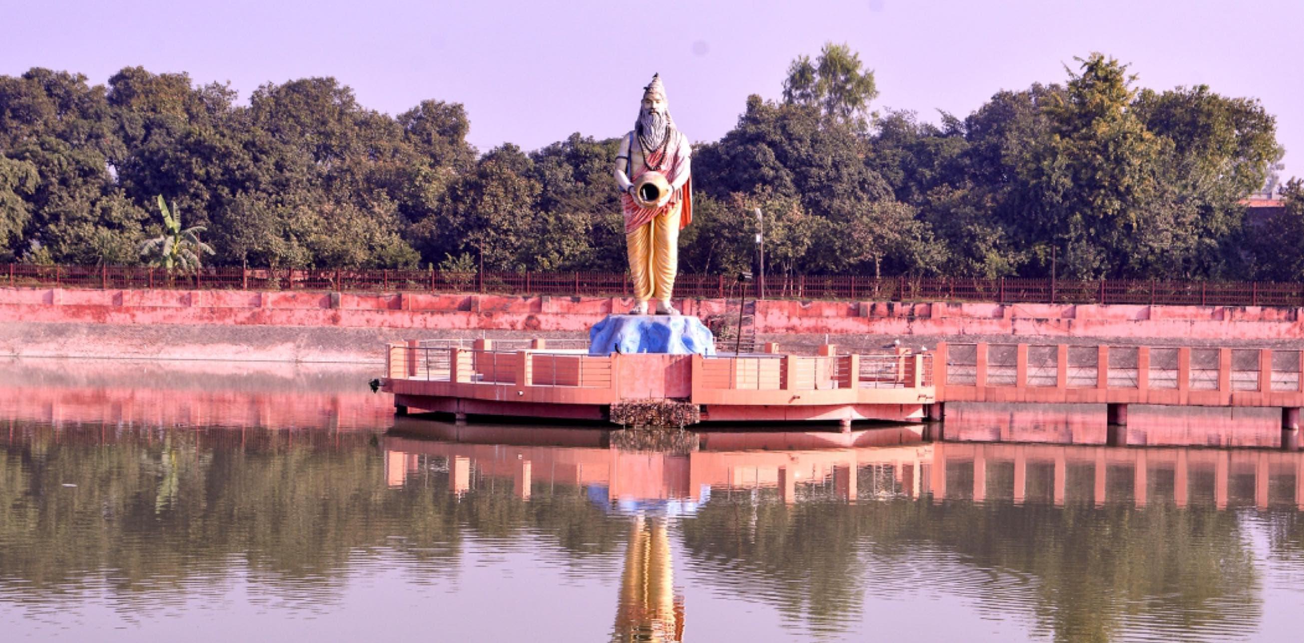 48 KOS KURUKSHETRA – Kurukshetra Development Board